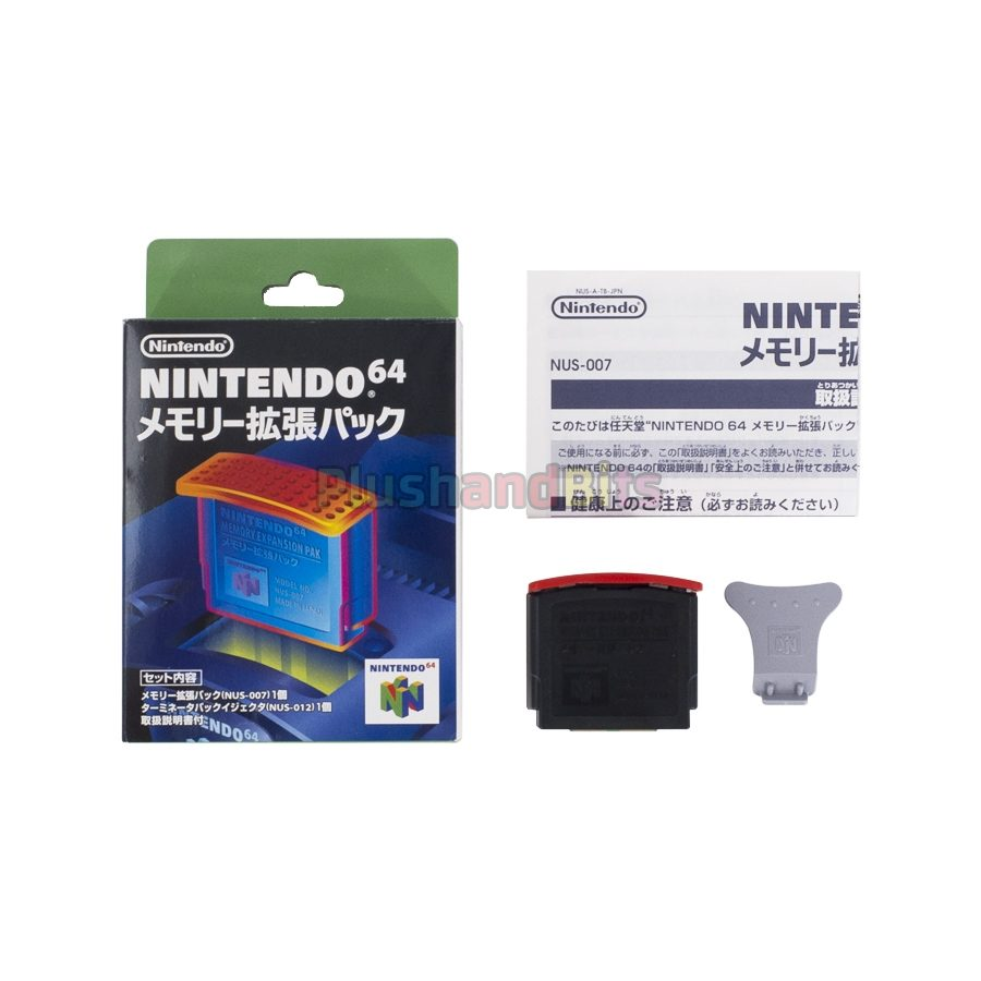 expansionpak-box-n64-plushandbits