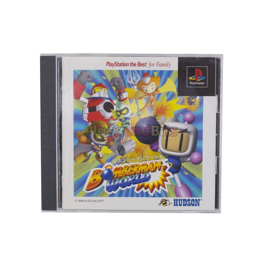 bomberman-world-ps-plushandbits
