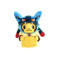 Peluche Pikachu cosplay Lucario – Pokémon